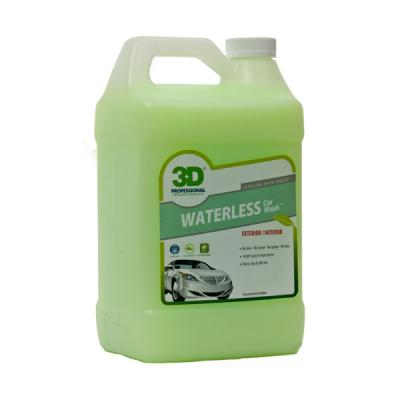 Waterless Car Wash, gallon image